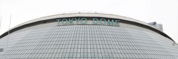 Events tokyo dome - Events